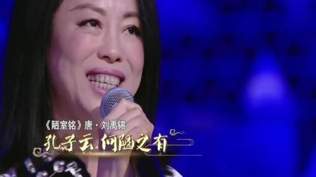 黄绮珊深情演绎《陋室铭》, 献歌农妇 背后的故事让人泪崩