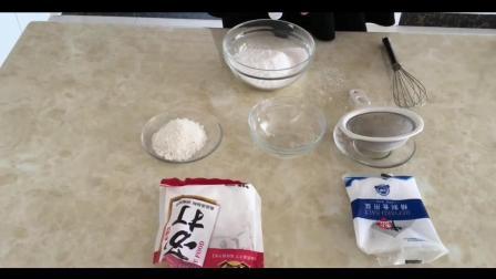 烘焙渲染安装教程76烘焙奶油制作技术教程视频教程56做素食主义烘焙_奶油蛋糕