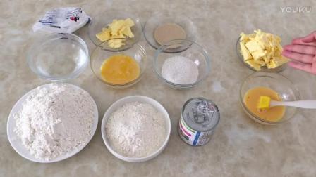 怎样做烘焙面包视频教程 手撕面包的制作方法 思迅烘焙之星9教程