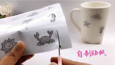 在家就能做的手工贴纸, 只需要用透明胶布就可以做出想要的贴纸