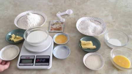 烘焙妆视频教程全集 椰蓉吐司面包的制作 烘焙烘焙技术教程