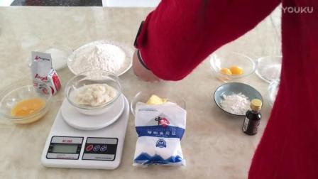 君之烘焙视频教程 毛毛虫肉松面包和卡仕达酱制作 diy蛋糕烘焙视频教程