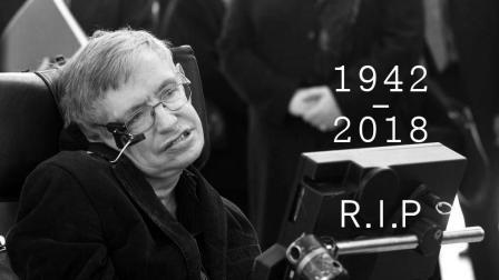 物理学家霍金去世, 享年76岁: 世间再无霍金