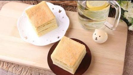 两分钟教你做蜂蜜千层蛋糕, 营养美味, 百分百成功, 比买的好吃多了