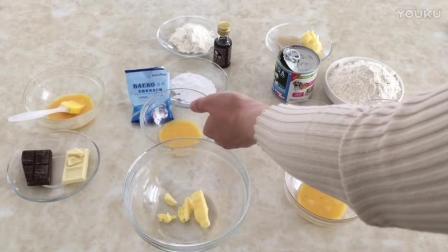 成都 烘焙教学视频教程全集 龙猫面包的制作方法 君之烘焙视频教程全集1