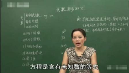 初中人教版英语 小学一年级家教 三年级作文大全200字