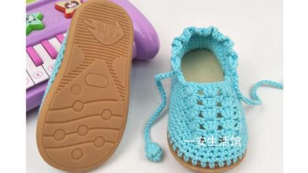 扇形花宝宝鞋编织视频,儿童加鞋底毛线鞋的钩法