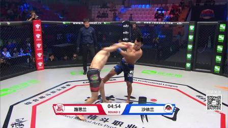 """这个外国人专克MMA高手,连""""金刚狼""""沙依兰都没能逃脱!"""