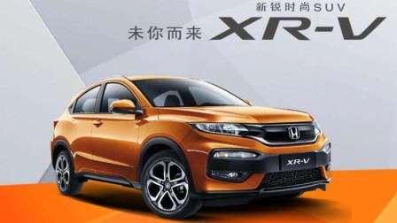 """小型SUV中的""""巨无霸"""" 试驾东风本田XR-V"""