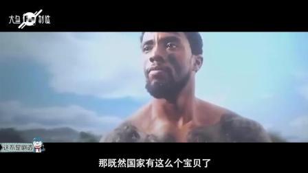 #大鱼FUN制造#《这不是剧透》173期: 漫威英雄版王子复仇记