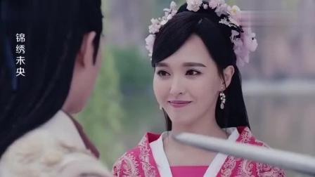 君桃听着承德的话, 提着宝剑找拓跋浚算账: 小姐他要娶李长乐为妻