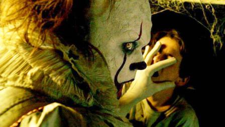 2017恐怖片《小丑回魂》深度解读, 看完你就不觉得恐怖了!