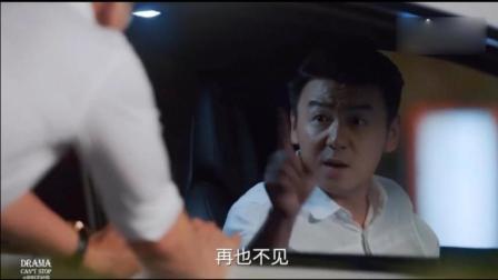吴争抢先一步占据了林小欧的心, 雷佳音为此事和吴争断绝关系