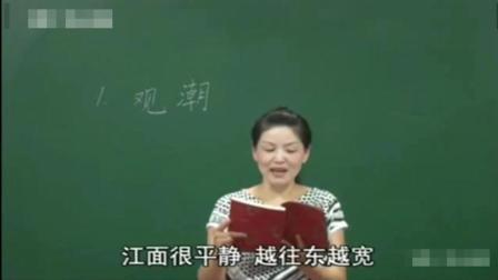 小学生用英语怎么说 暑期小学辅导 小学一年级作文100字