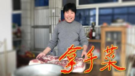 立川妈妈拿手菜 碗肉 扣肉 农村 农家乐 柴锅扣肉 五花肉