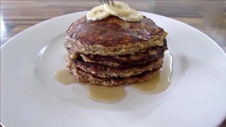 大厨教你做香蕉燕麦煎饼, 美味又健康!