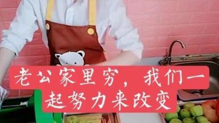 花果茶的做法_【图解】花果茶怎么做如何做好吃_花果茶《汉方水果茶》