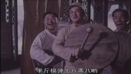 经典老电影《巧奔妙逃》里一首弹棉花之歌, 没想到唱的挺好听的