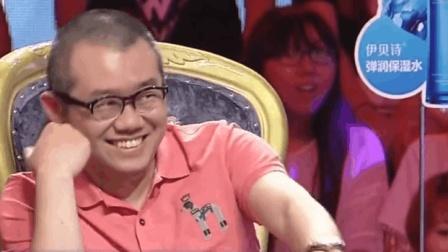 东北奇葩夫妻现场吵架, 一开口全场笑翻了, 涂磊差点笑崩溃了