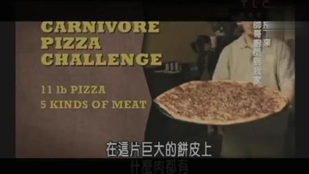 美食视频: 大胃王挑战美食堂, 这速度, 也真是厉害了