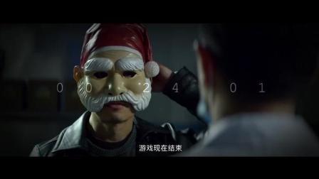 《沉默的证人》曝先导预告, 张家辉杨紫任贤齐携手最刺激动作大片