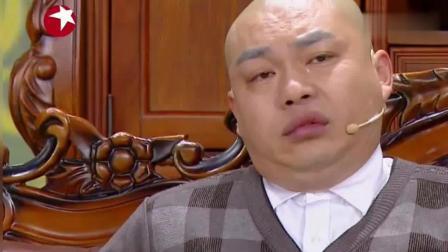 宋晓峰和程野在一起一张嘴就嗨翻了, 笑死人了!