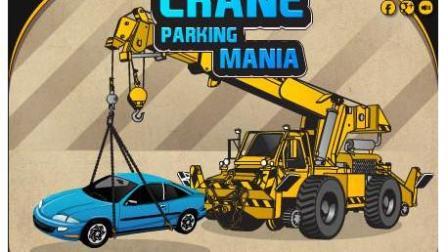 挖掘机工作视频表演大全 儿童工程车表演 汽车总动员动画片中文版 疯狂起重机驾驶