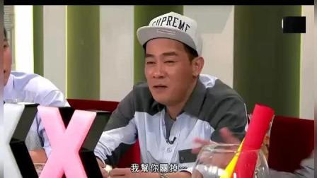 陈小春接受《娱乐三兄弟》采访, 为张柏芝出卖兄弟!