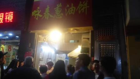 广州德政路, 这家永远排长队的店, 就是咏春葱油饼, 好几年了生意都这么好