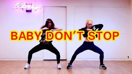 WAVEYA 最新热舞 - NCT U《宝宝, 别停/Baby Don't Stop》