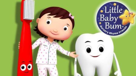 乐宝宝刷牙歌 2
