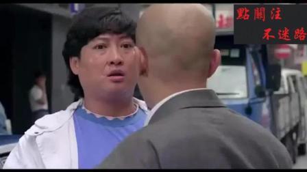 香港经典电影: 洪金宝搭档光头佬麦嘉, 笑点真多!