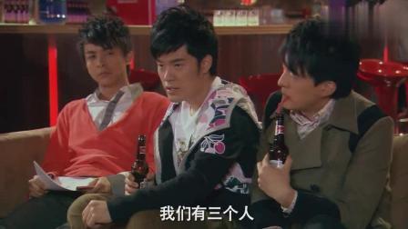 爱情公寓: 吕子乔张伟曾小贤斗胡一菲, 三个臭皮匠臭晕诸葛亮!