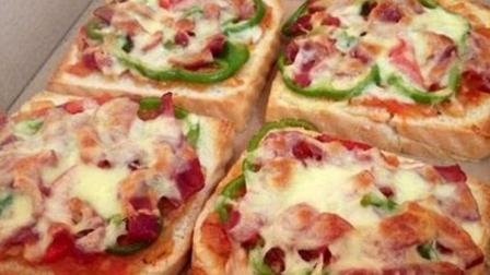土司披萨, 松软好吃, 是宝宝们的健康美食