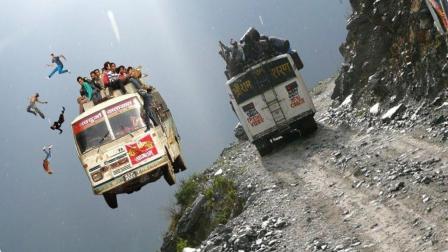 世界上最危险的道路, 老司机这是在拿生命驾驶啊!