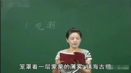 五年级上册人教版英语书 初中辅导补习班 小学一年级日记