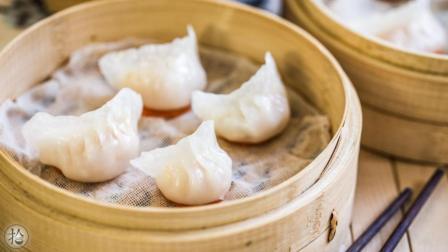 粤式早茶必点的一道美食, 在家就能轻松搞定