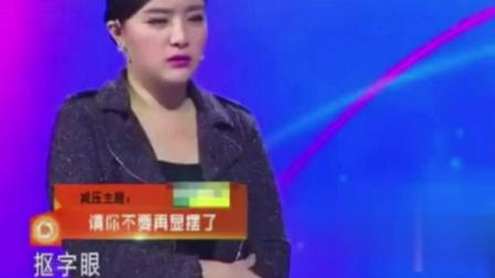 女生喜欢吹牛经常被啪啪打脸, 男朋友都不愿意管! 涂磊表示: 理解