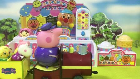 兜糖小猪佩奇玩具 猪爷爷开小火车带小猪佩奇和面包超人买冰淇淋