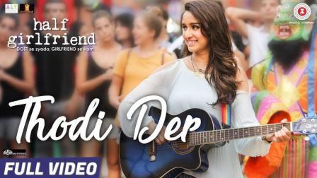 印度歌舞MTV欣赏: Thodi_Der_-Full_Video___Half_Girlfriend___Arjun_Kapoor