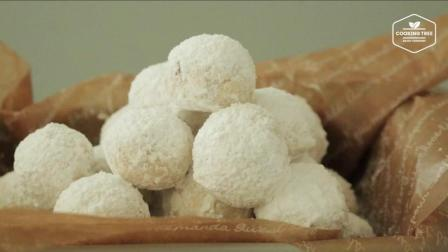 美食搬运: Cooking tree系列, 雪球饼干