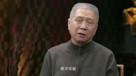 马未都: 论赌博, 谁都赌不过亚洲人, 亚洲人赌不过中国人