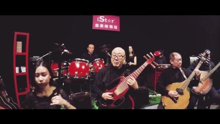 民乐合奏团《加州旅馆》 - NUX乐器 Stageman原声音箱 PA-50全频音箱