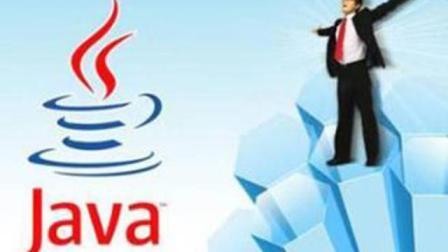 java语言新手学习培训基础教程 智联招聘网站智能抓取系统开发02