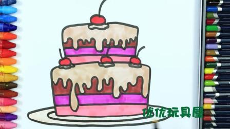 亲子早教 儿童绘画学习 一起来画双层蛋糕吧