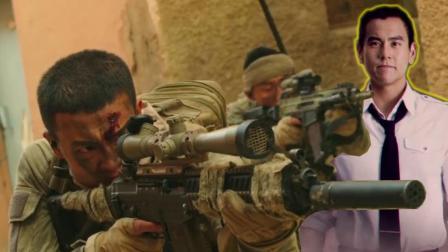 绝地求生全军出击《红海行动》狙击手巷战竟想着跟明星队长彭于晏一起全军出击