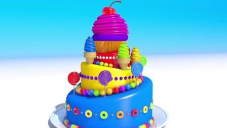 幼儿色彩启蒙 3D彩虹蛋糕冰淇淋跳舞认颜色