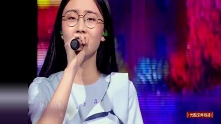中国好声音最火选手, 郭沁继大鱼后又一神作《紫》, 太好听了!