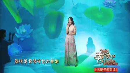 杨钰莹变孩子王演绎《蝴蝶泉边》, 不老女神真是萌萌哒