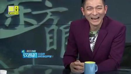 崔永元一句话直接把刘德华问懵了, 然后他一句话逗笑全场! 有才!